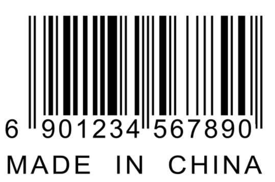 How To Read Barcodes | Country Barcodes | Australian Barcode